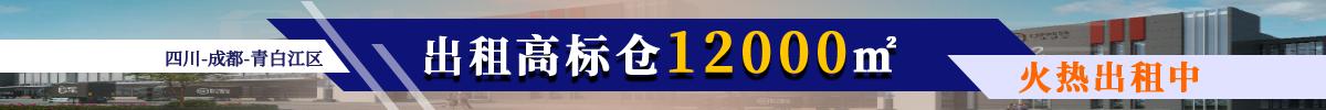 烟台福山厂房出租_烟台厂房出租_烟台仓库出租_烟台厂房出售_烟台园区招商-[烟台仓 ...